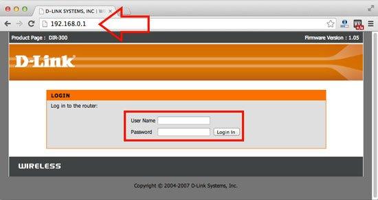 D-link login user-panel