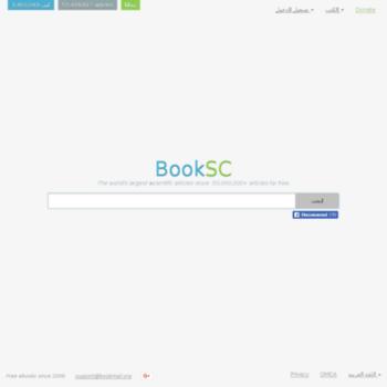 Books SC