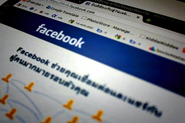 facebook so slow log in